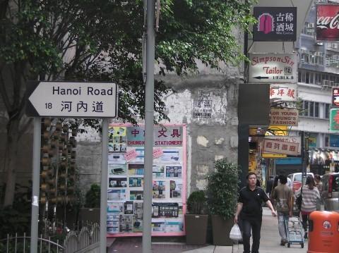 Bắt gặp quê nhà ở Hongkong