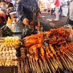 Thú ăn đêm tại Đà Lạt