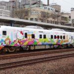 Ra mắt tàu Hello Kitty tại Đài Loan