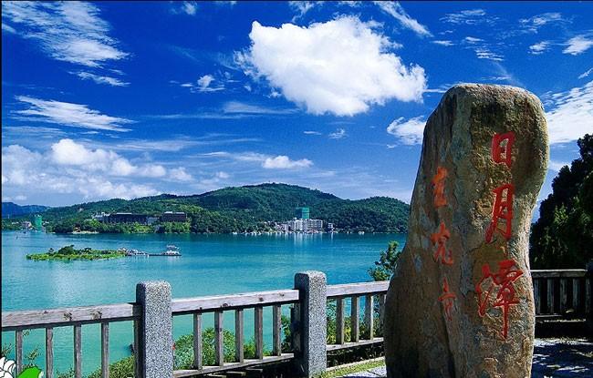 Khám phá vẻ quyến rũ của hồ Nhật Nguyệt