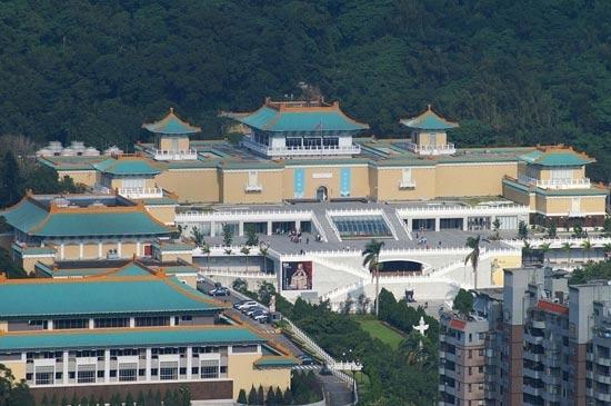 Bảo tàng quốc gia Đài Loan
